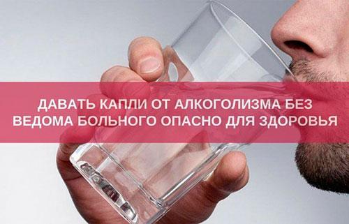 Колме препарат при алкоголизме лечение