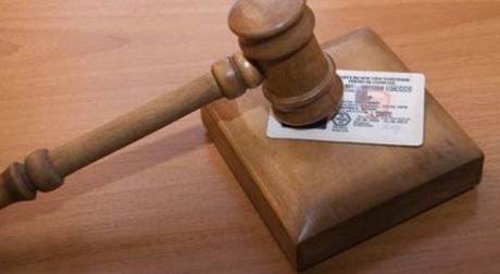Статья 6.9 КоАП РФ и водительские права