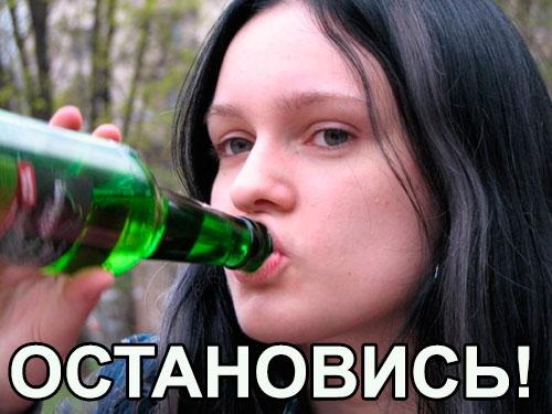 Привыкание к безалкогольному пиву