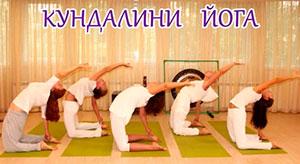 Удовольствие от йоги