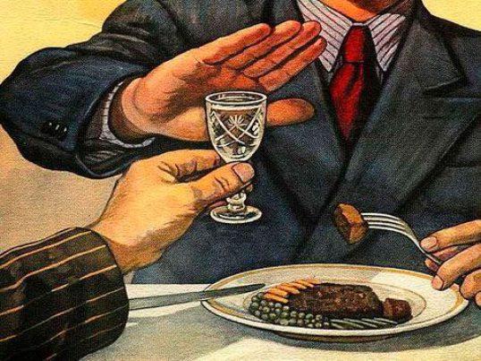 Как избавиться от желания выпить алкоголь